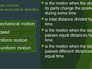 is the motion when the object or its parts change the position during some ti