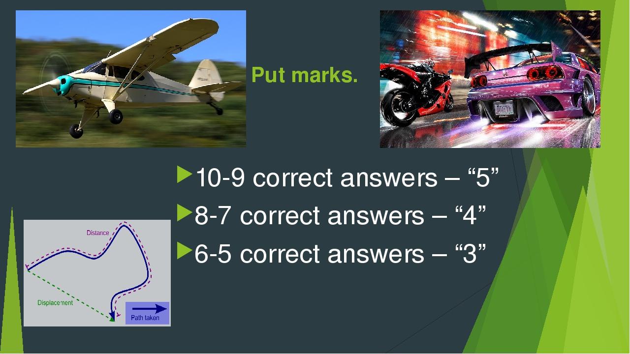 "Put marks. 10-9 correct answers – ""5"" 8-7 correct answers – ""4"" 6-5 correct a..."