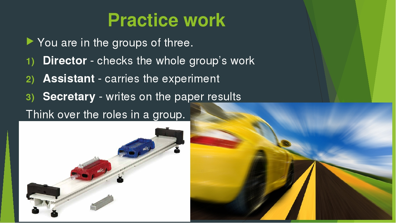 Practice work You are in the groups of three. Director - checks the whole gro...