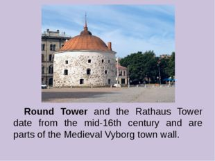 Round Tower and the Rathaus Tower date from the mid-16th century and are par