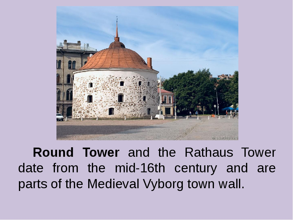 Round Tower and the Rathaus Tower date from the mid-16th century and are par...