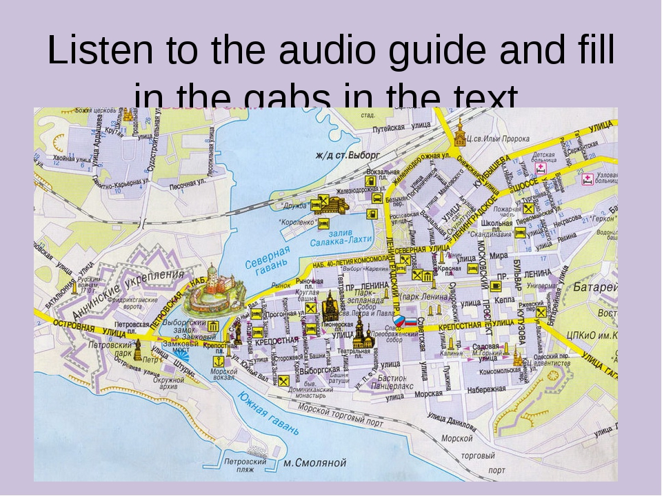 Listen to the audio guide and fill in the gabs in the text.