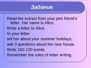 Задание Read the extract from your pen friend's letter. Her name is Alice. Wr
