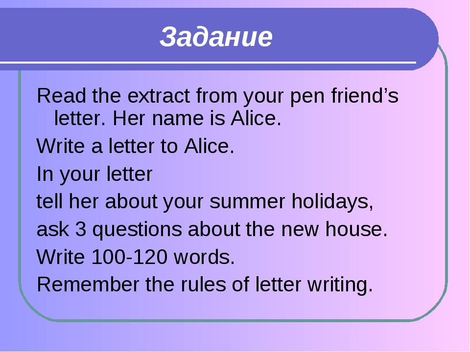 Задание Read the extract from your pen friend's letter. Her name is Alice. Wr...