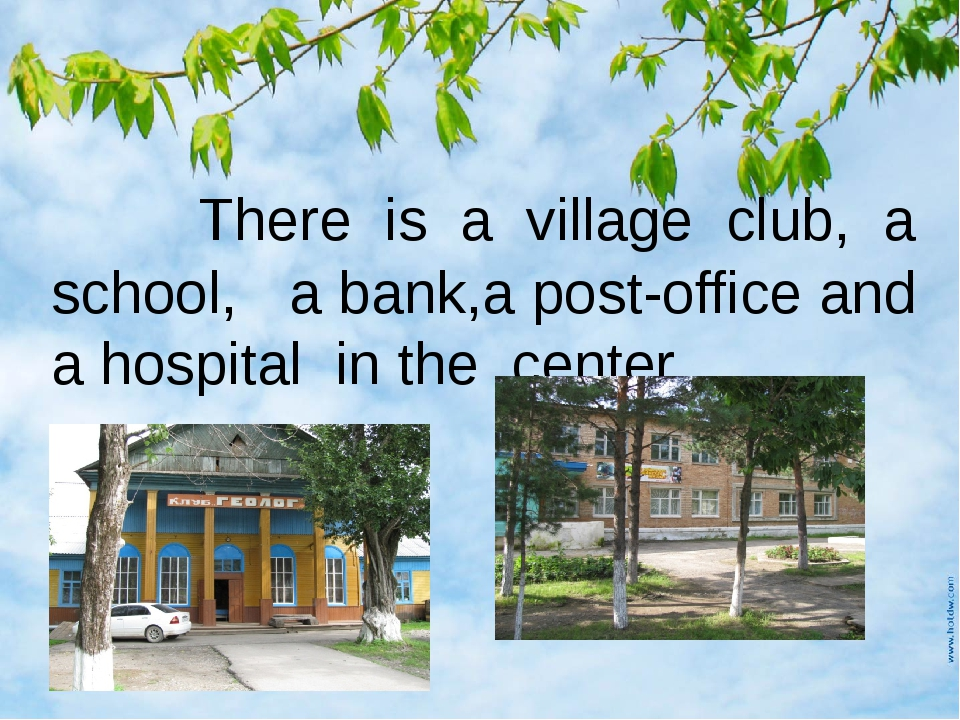 There is a village club, a school, a bank,a post-office and a hospital in th...