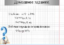 hello_html_14691ea.png