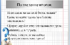 hello_html_m6bafc2f3.png