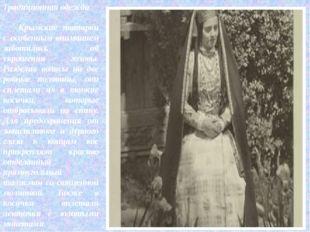 Традиционная одежда Крымские татарки с особенным вниманием заботились об укра