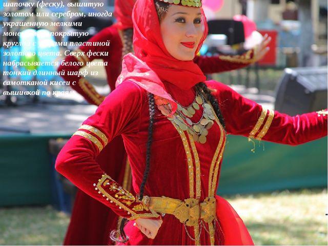 На голову одевали бархатную, обычно бордового цвета шапочку (феску), вышитую...