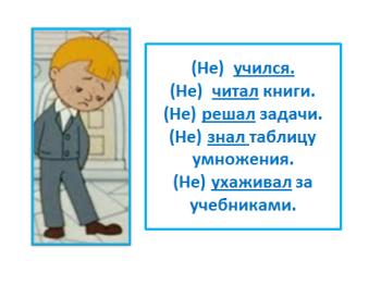 hello_html_34b19593.png
