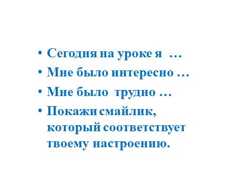 hello_html_m7806b3af.png