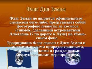 Флаг Дня Земли Флаг Земли не является официальным символом чего-либо, предста