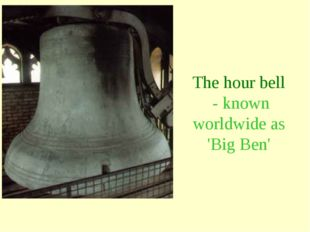 The hour bell - known worldwide as 'Big Ben'