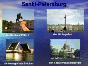 Sankt-Petersburg die beweglichen Brücken das Denkmal Peter I der Winterpalast