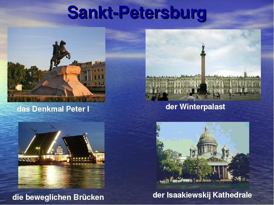 Sankt-Petersburg die beweglichen Brücken das Denkmal Peter I der Winterpalast...