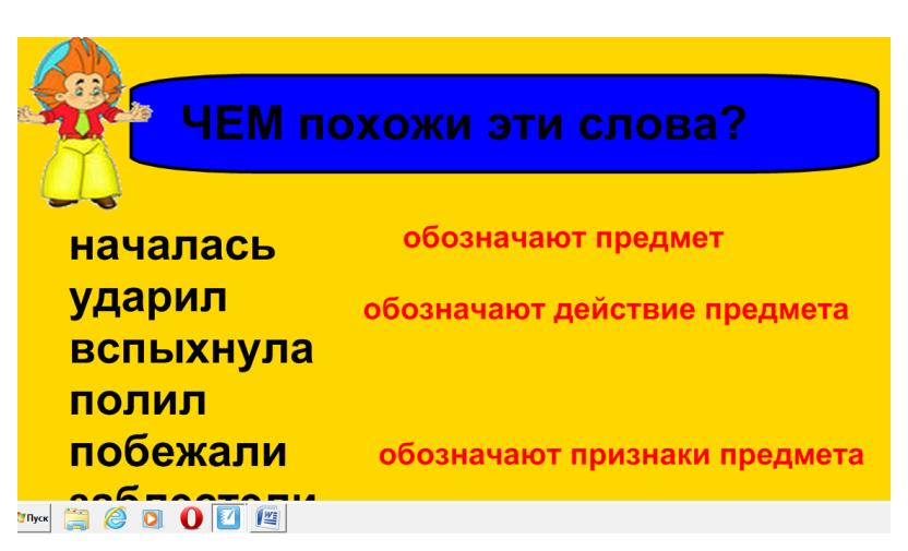 hello_html_m671e56c1.png