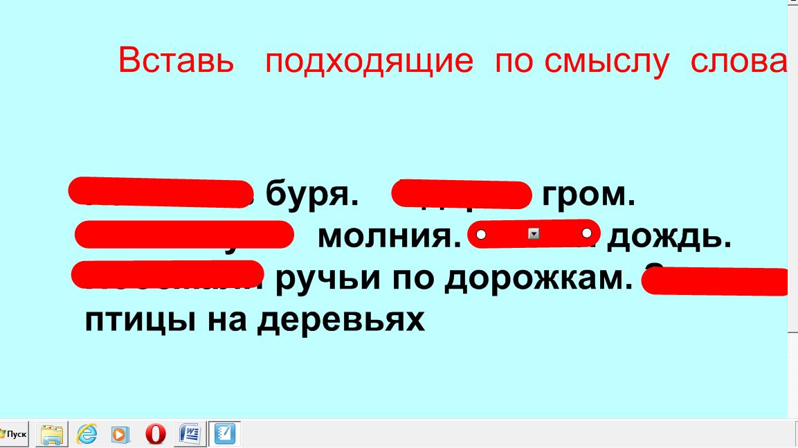 hello_html_m6aa62c90.png