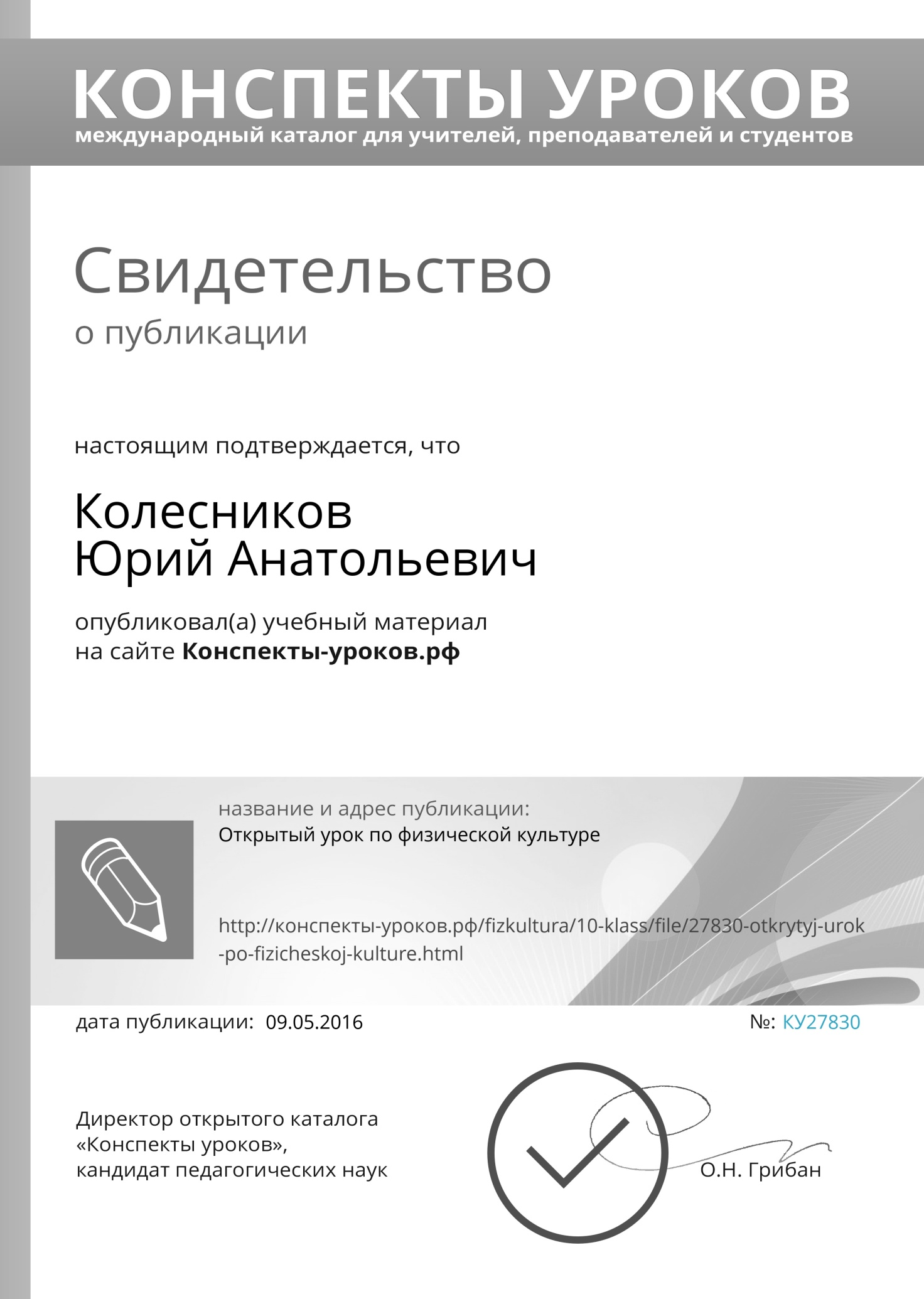 hello_html_14a56c1c.jpg