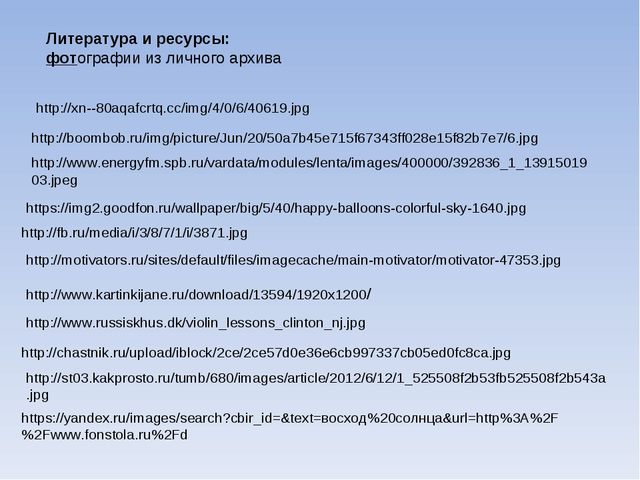 http://fb.ru/media/i/3/8/7/1/i/3871.jpg http://boombob.ru/img/picture/Jun/20/...