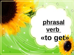 phrasal verb «to get»
