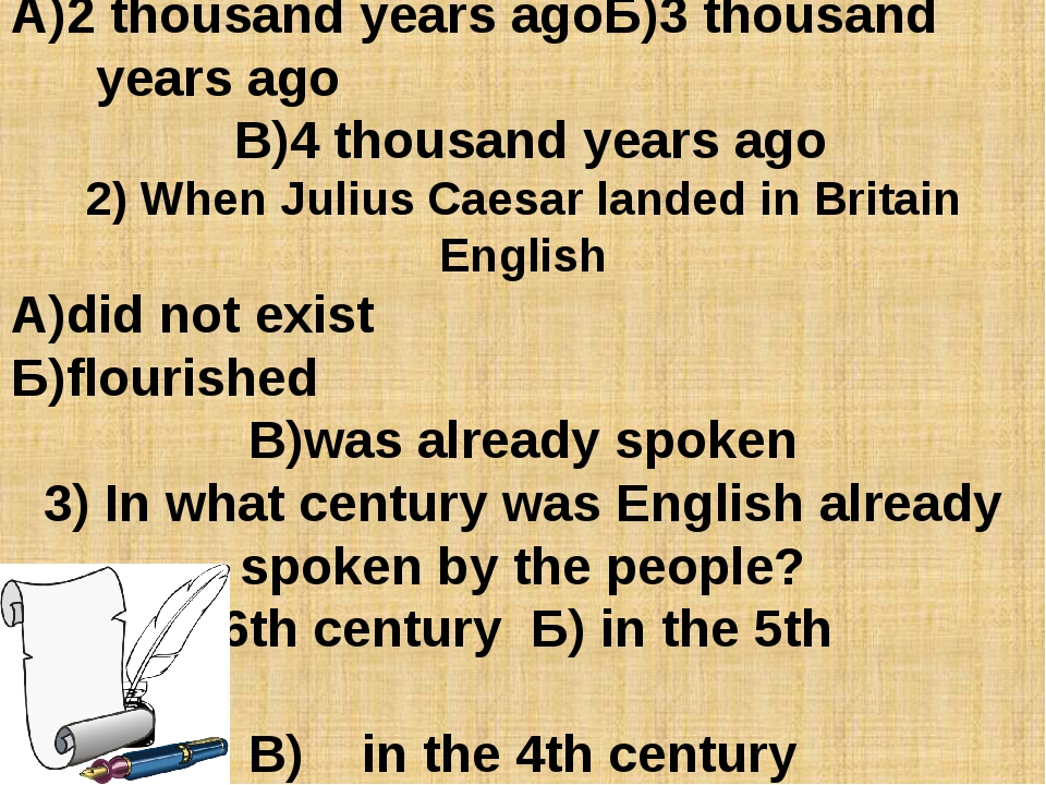 When did Julius Caesar land in Britain? А)2 thousand years agoБ)3 thousand ye...