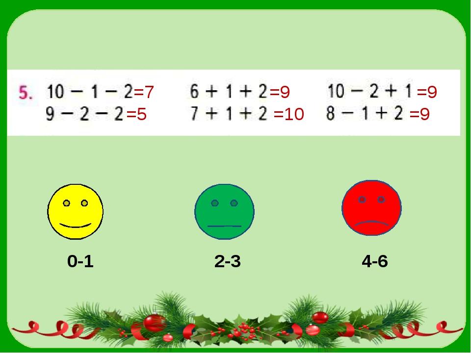 =7 =5 =9 =10 =9 =9 0-1 2-3 4-6