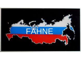 , FAHNE