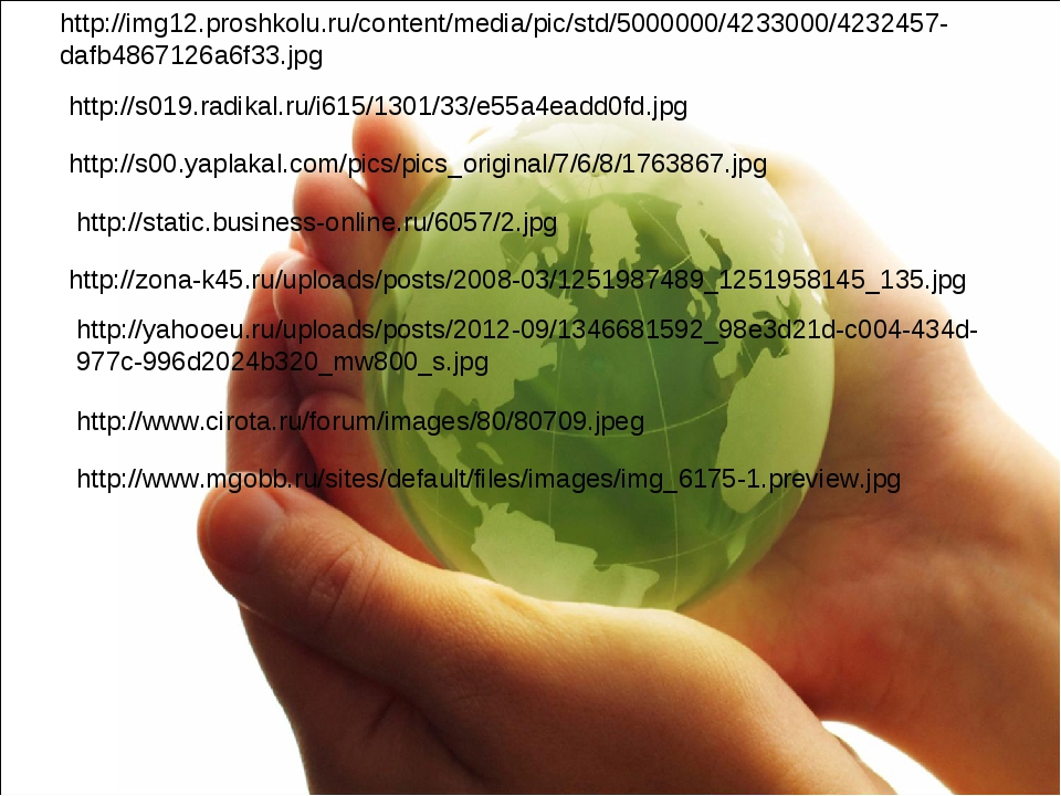http://img12.proshkolu.ru/content/media/pic/std/5000000/4233000/4232457-dafb4...