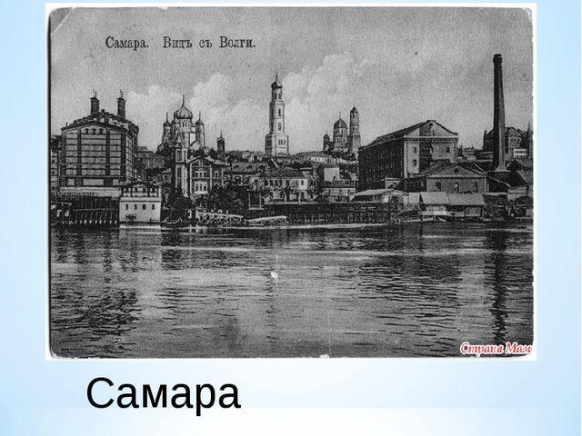 Самара 1912 нче ел - Тукай сәяхәтләренең иң зурысы башлана