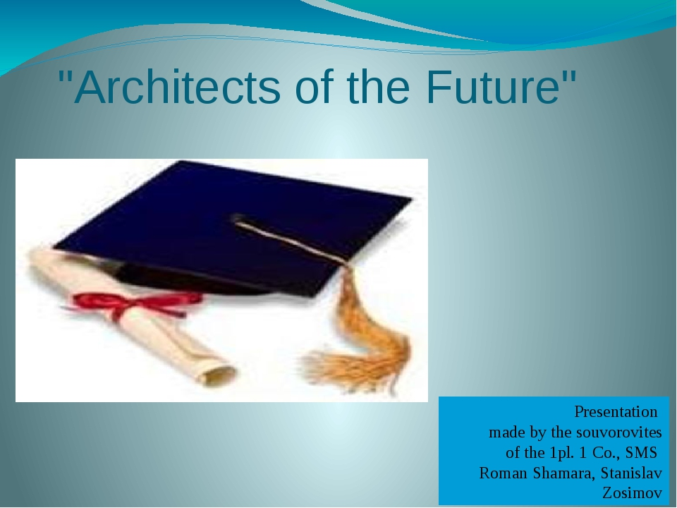 """""""Architects of the Future"""" Presentation made by the souvorovites of the 1pl...."""