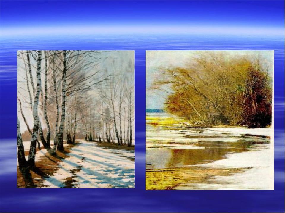 весна в неживой природе картинки для важнее то, что