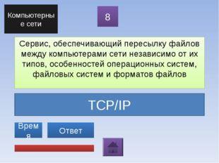 Горизонтальная разделительная линия  4 Ответ Время Теги HTML