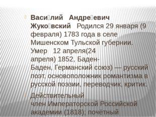 Рязанская область -Есенин Административный центр:городРязань. Население обл