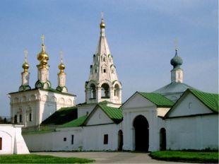 С.Есенин Сергей Есенин родился в крестьянской семье. В детстве жил в доме де