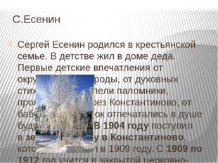 Брянская область - Тютчев Бря́нская о́бласть — регион Российской Федерации, р