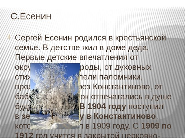 Брянская область - Тютчев Бря́нская о́бласть — регион Российской Федерации, р...