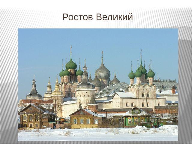 Тургенев и.с. – «Записки охотника»