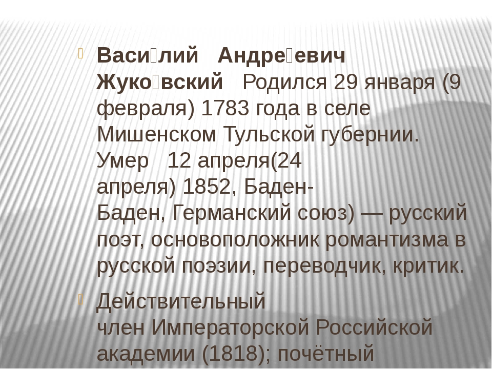 Рязанская область -Есенин Административный центр:городРязань. Население обл...