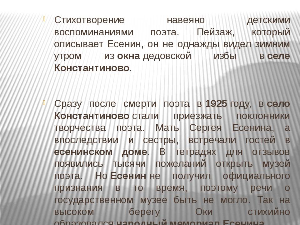 Нижегородская область- Мельников-Печерский Ни́жний Но́вгород— город в России,...