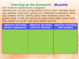 Checking up the homework – 48 points Ex 9. Divide the adjectives into 3 categ