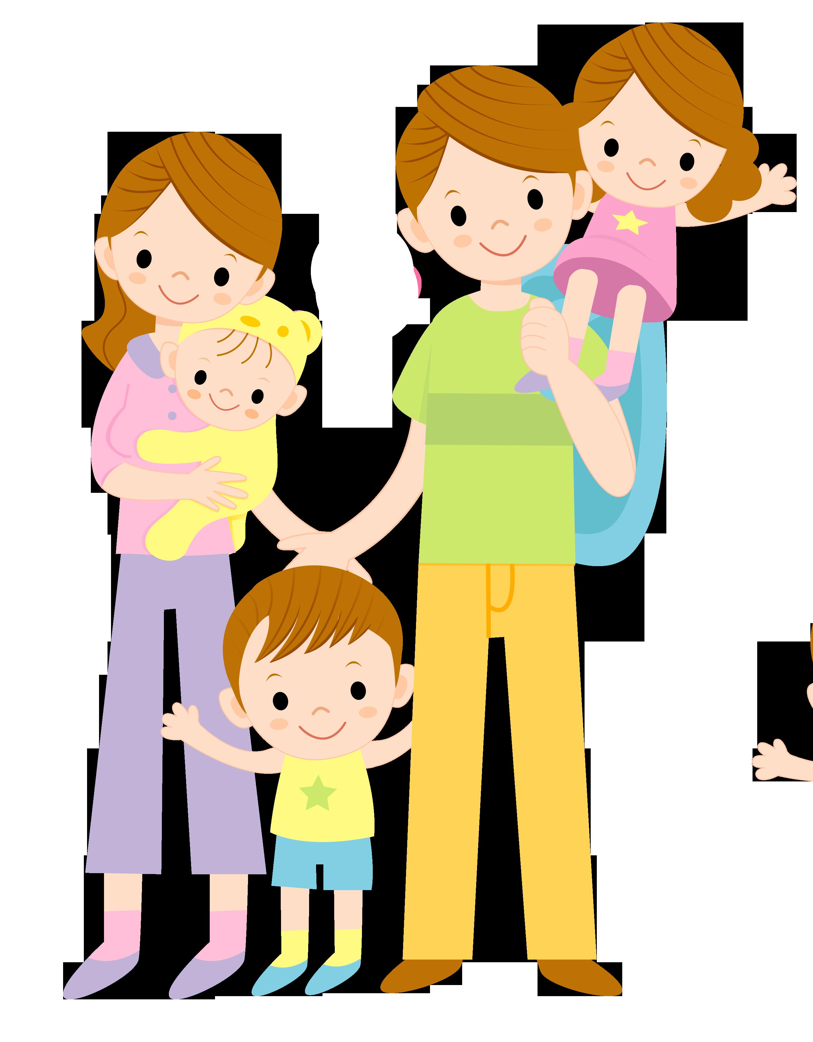 Про, родители с детьми картинки рисованные