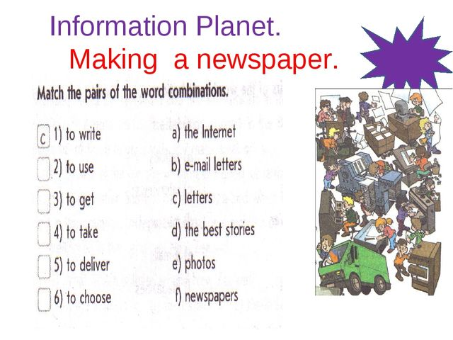 Information Planet. Making a newspaper.
