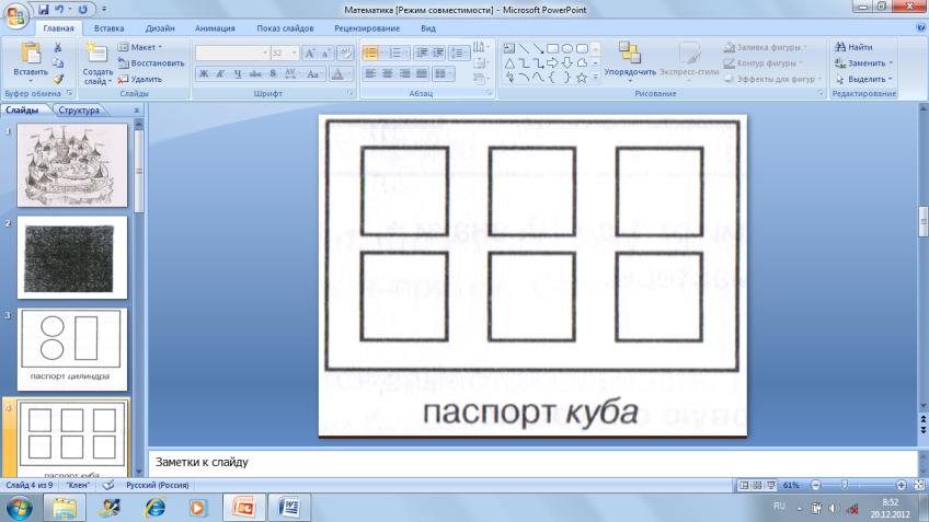 hello_html_mac2b180.png