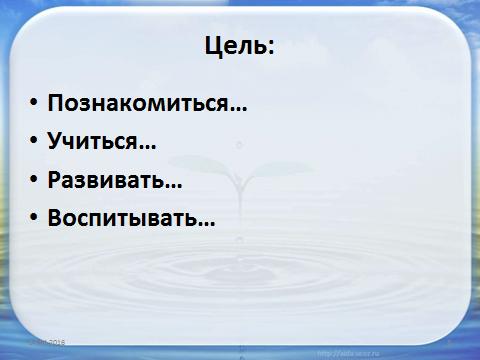hello_html_17e1e55.png