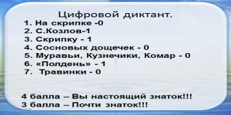 hello_html_4d6f1b11.png