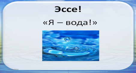 hello_html_ecb9598.png