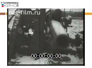 Документальный фильм «На защиту родной Москвы» Иванова А.В. УКП при ИК-2 с.
