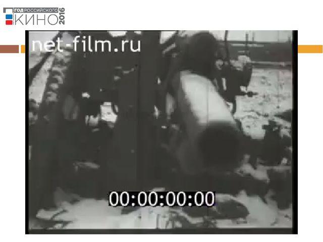 Документальный фильм «На защиту родной Москвы» Иванова А.В. УКП при ИК-2 с....