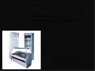 ГБПОУ ВО «ВПТ» Дисциплина: ПМ 02 Тема: Холодильное оборудование Выполнила: Р