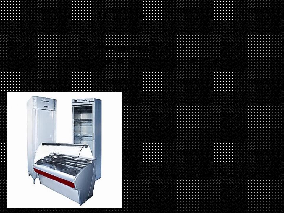 ГБПОУ ВО «ВПТ» Дисциплина: ПМ 02 Тема: Холодильное оборудование Выполнила: Р...